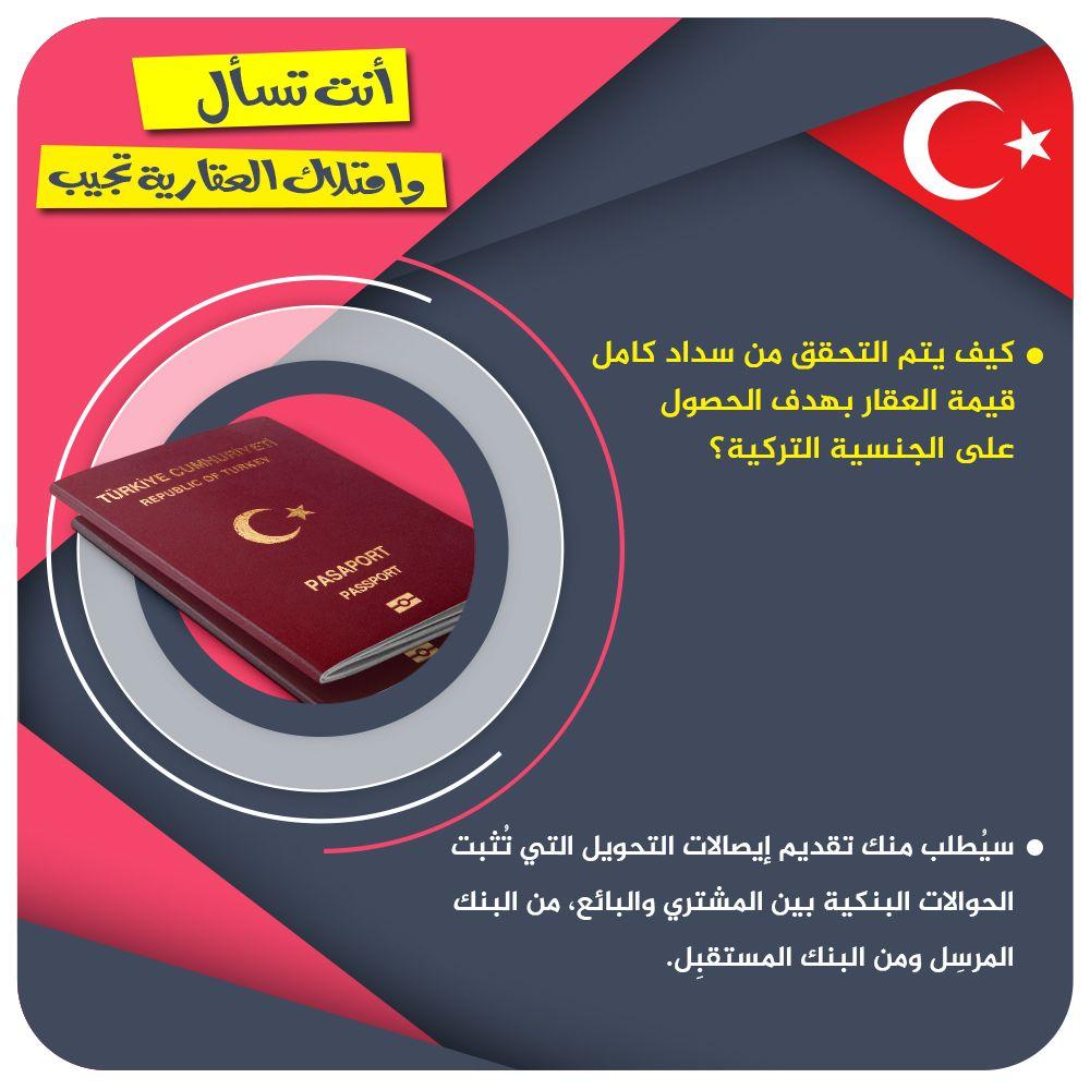 أكثر من 24 سؤالا عن الجنسية التركية This Or That Questions Pie Chart Answers