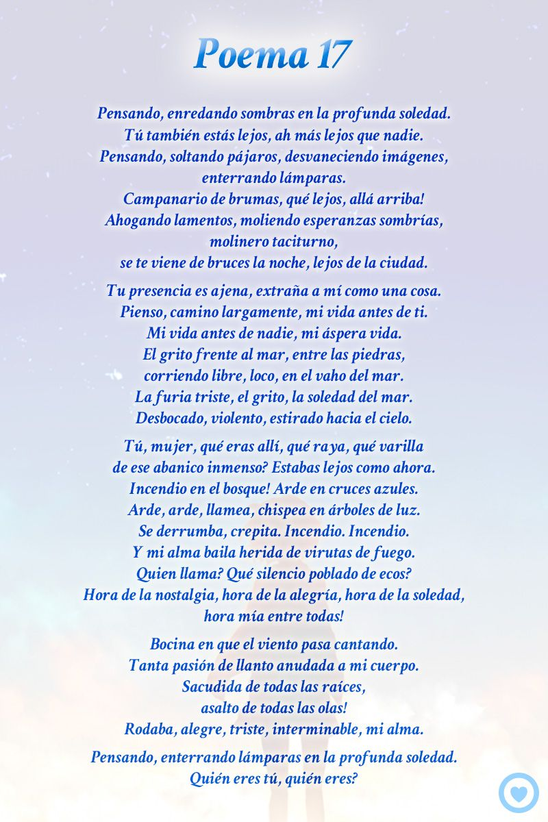 Poema 17 Pablo Neruda Poemas Neruda Frases Y Neruda