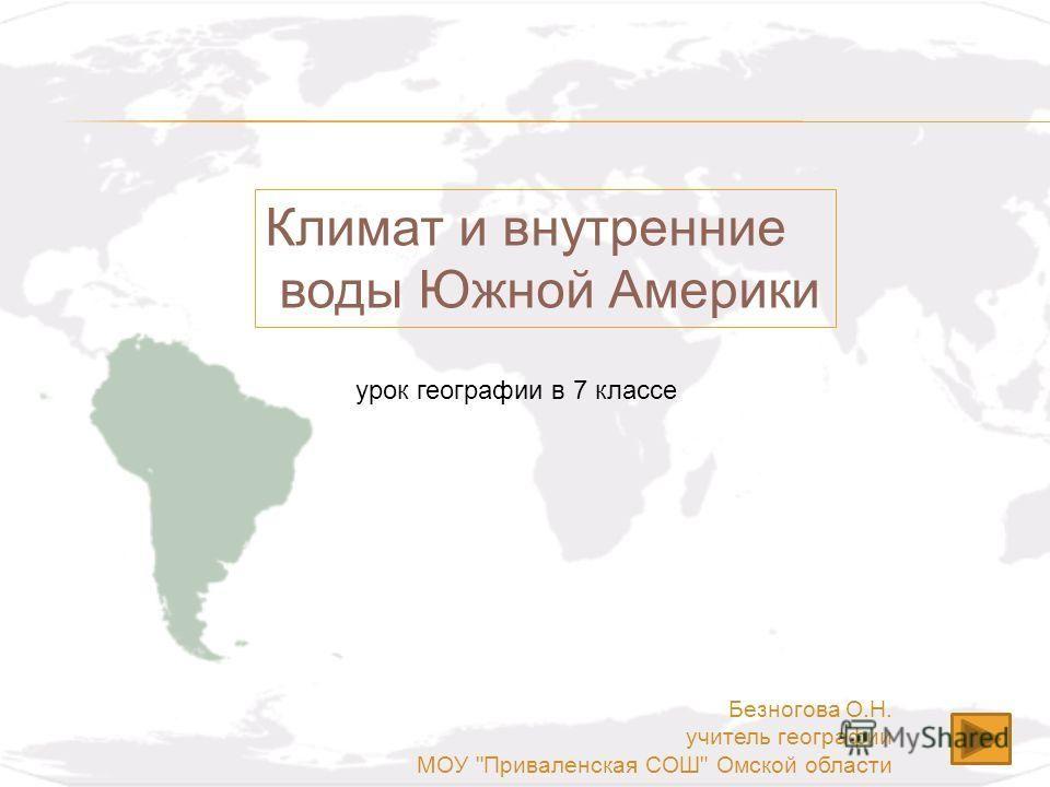 Решебник гдз по историясредних веков 6 класс в.а.федосик