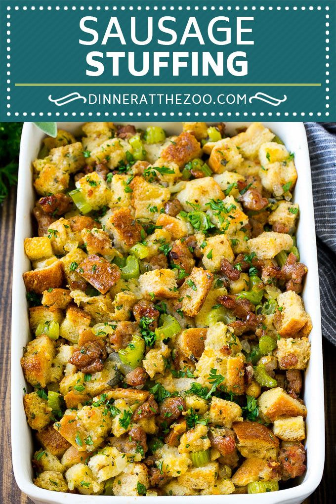 Sausage Stuffing - Dinner at the Zoo