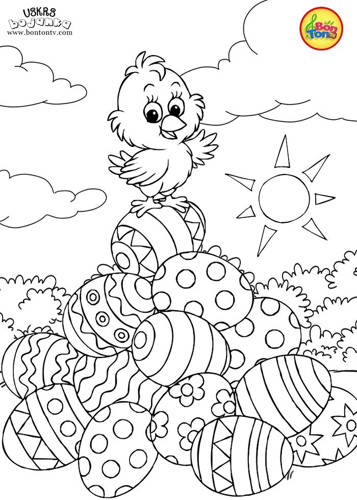 Easter Coloring Pages Uskrs Bojanke Za Djecu Free Printables