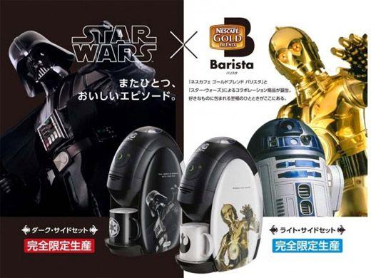 Nestle japan - Star Wars