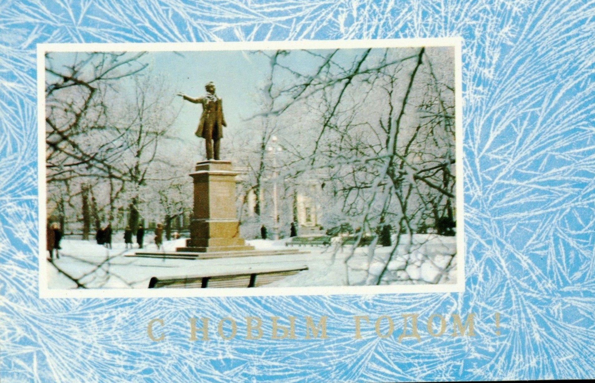 открытка с новым годом ленинградцы продолжим