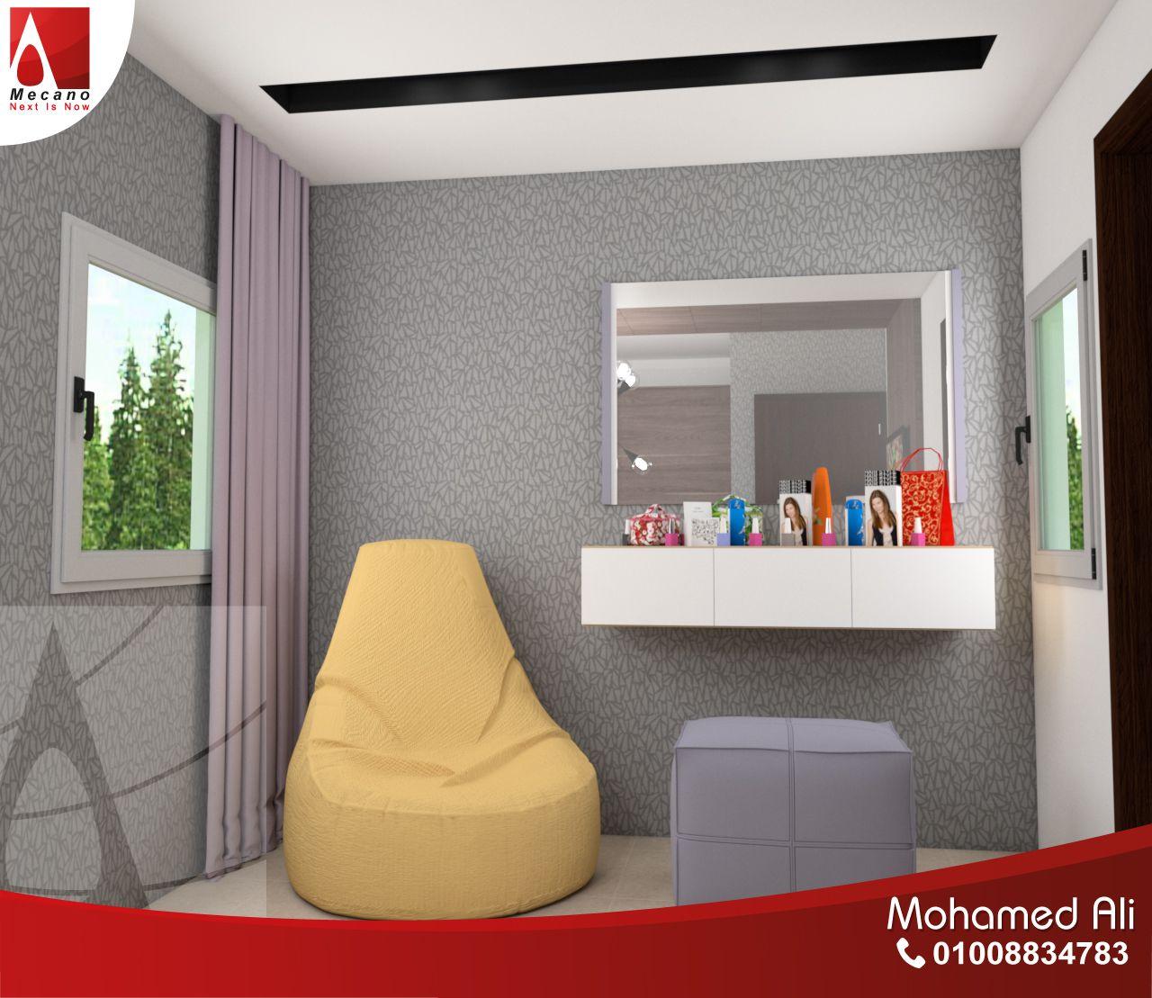 سفرة باللون الأبيض و كراسي باللون البنفسجي الغامق ستكون بالتأكيد من اختيار أصحاب البيوت المودرن سفرة أثاث مودرن ت Furniture Dinner Room Bedroom Bed Design