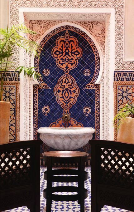 Read Message - sanrr Morocco Pinterest Messages, Moroccan