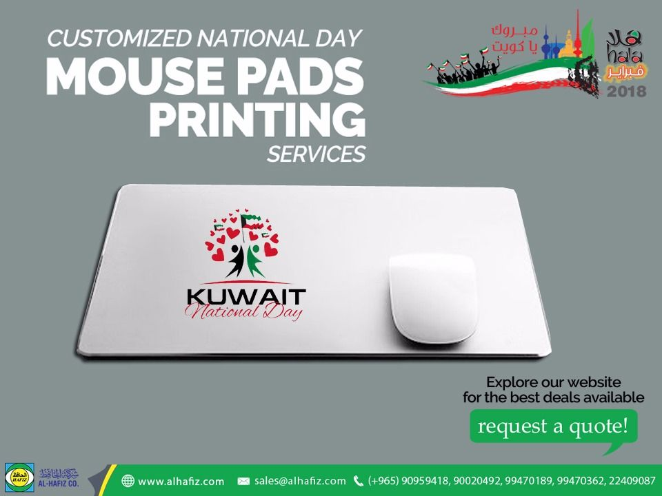 Best and Well Design Mouse Pads in Kuwait  Customized Mouse