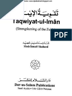 Mardana P A Iqbalkalmati Blogspot Com In 2020 Pdf Books Reading Books Free Download Pdf Pdf Books Download