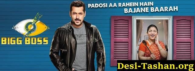 Watch bigg boss 9 online desitvbox