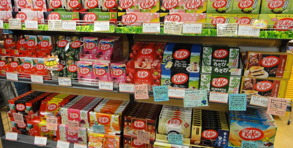 Hooray The Worlds First Kit Kat Store Opens In Tokyo Japan