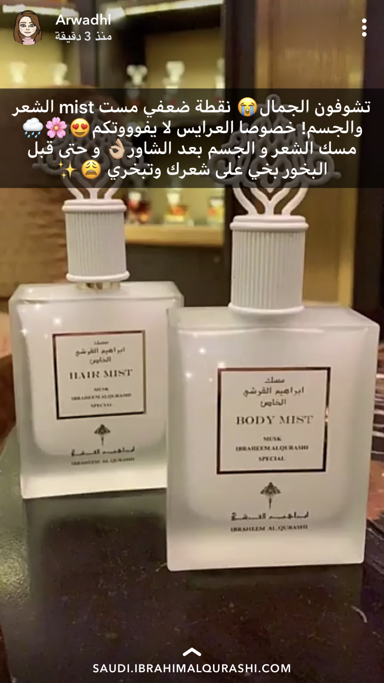 Pin By Dodi On نصايح وعناية Beauty Recipes Hair Hair Fragrance Dry Skin Makeup