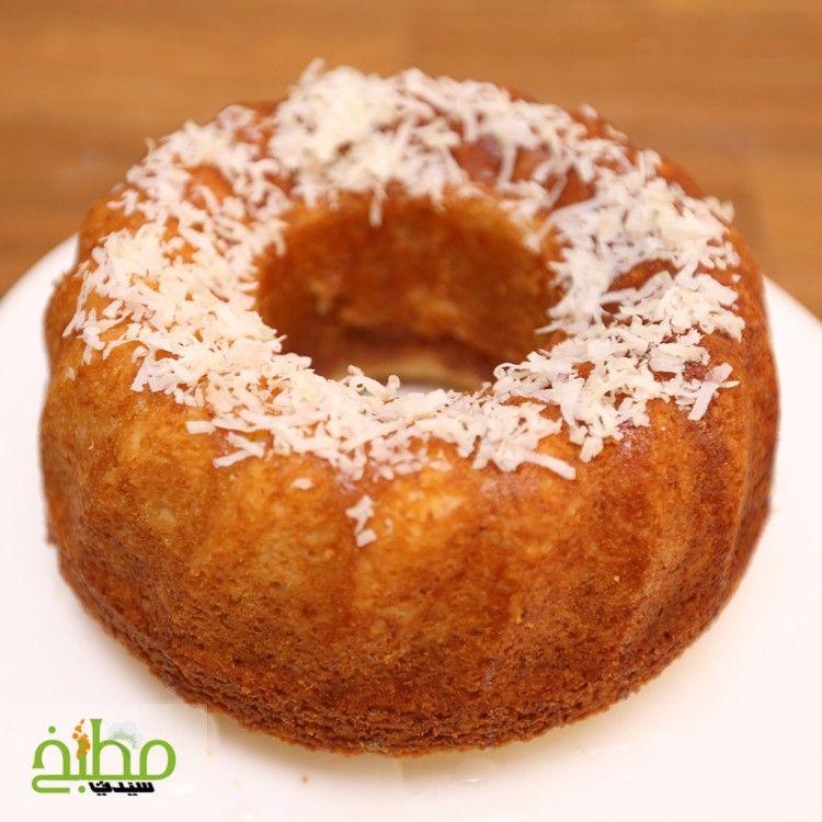 طريقة عمل كيكة جوز الهند خطوة بخطوة بالصور حلويات كيك Food Desserts Sweet