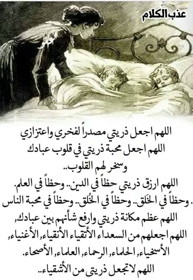 24796696 511696692540819 5621025145738731796 N Jpg 663 960 Islam Facts Islamic Inspirational Quotes Islamic Phrases