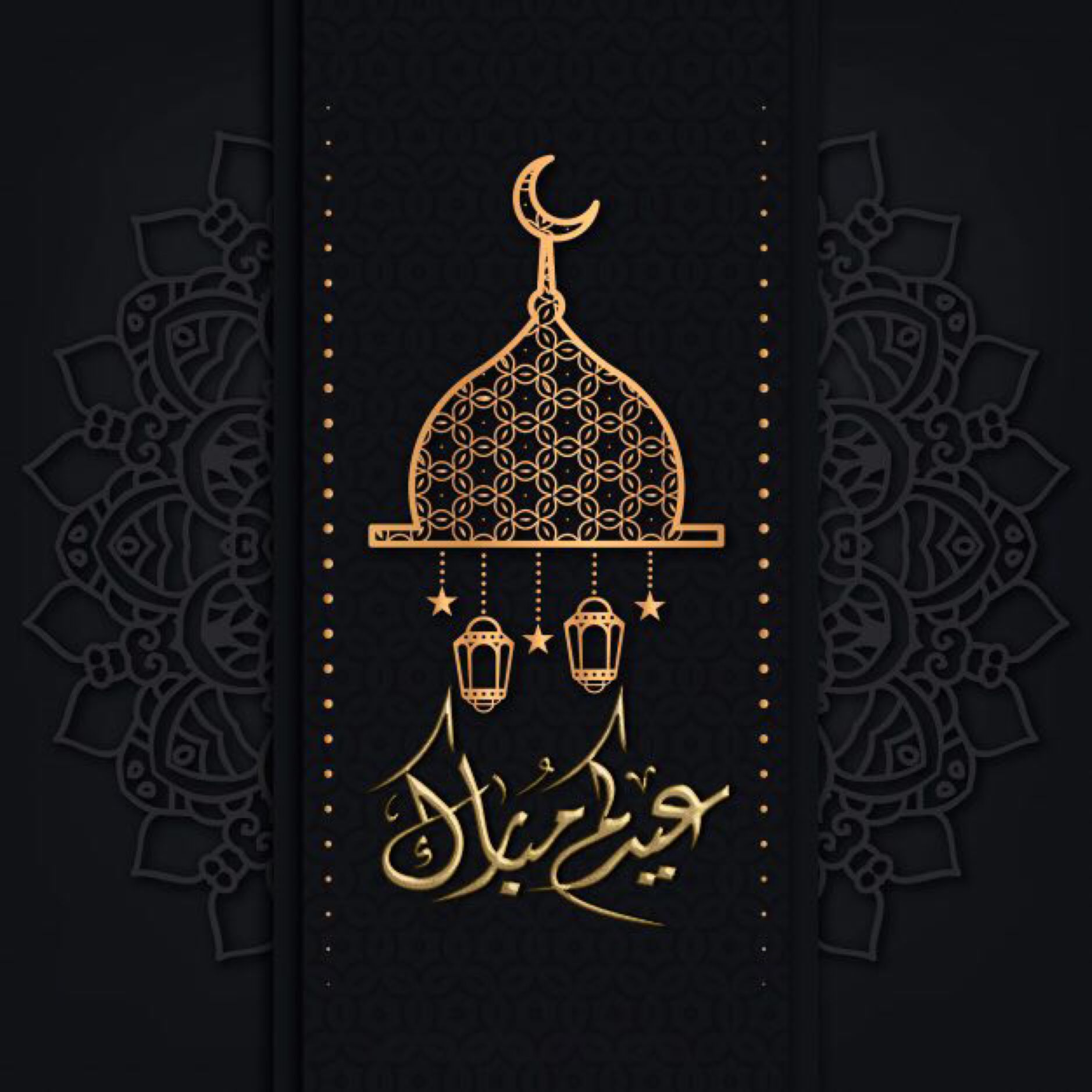 عيدكم مبارك Ramadan Background Ramadan Ramadan Poster