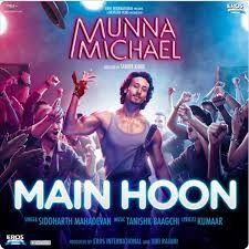 Munna Michael 2017 Bollywod Movie Mp3 Songspk Download Mp3 Song Bollywood Music Mp3 Song Download