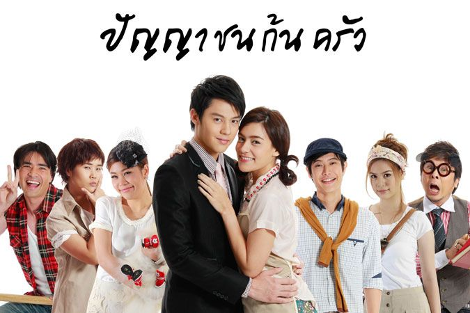 Thai Lakorn Starring Kimberly And Mark Thai Drama Drama Film Drama