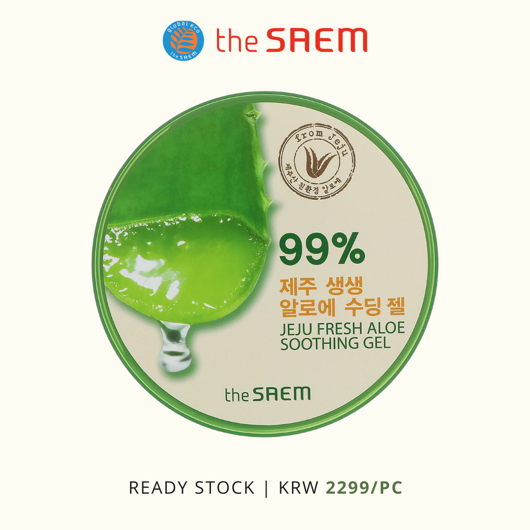 The Saem Soothing Gel 99 in 2020 Cosmetics wholesale