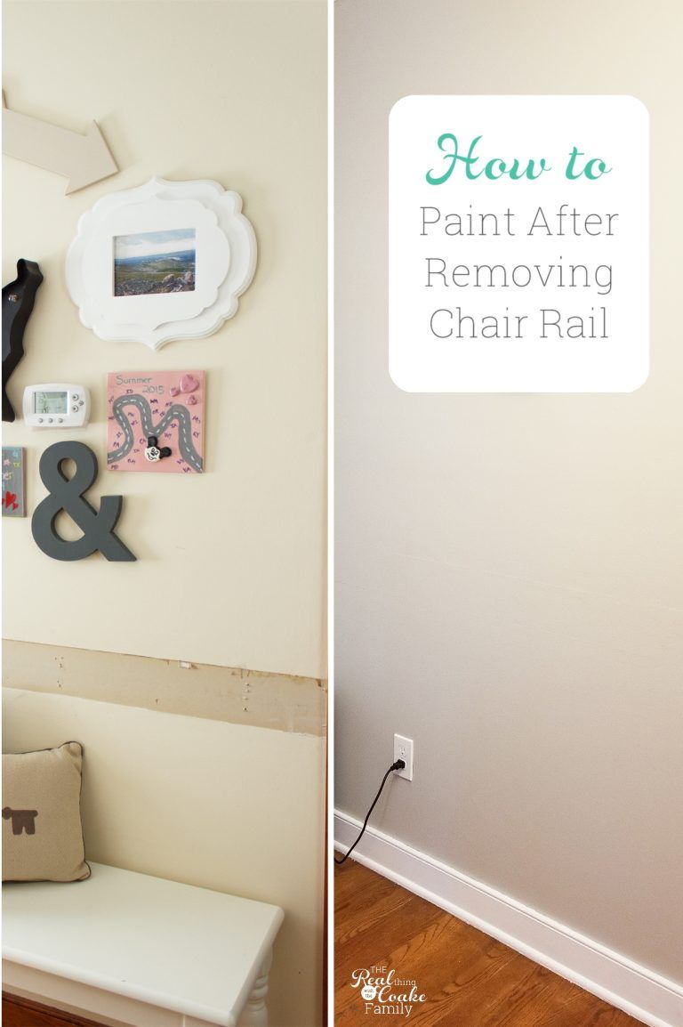 How To Paint After Removing Chair Rail Chair Rail Chair Rail Paint Ideas Thrifty Decor