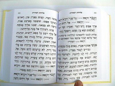 MACHZOR for YOM KIPPUR Hebrew Jewish Prayer Book Mahzor Nusach Sephardic Sefardi
