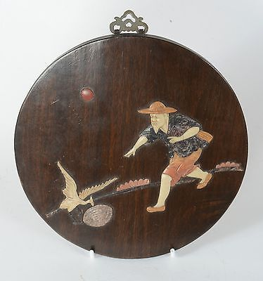 Antique or Vintage Chinese Circular Wood Plaque Carved Stone Man Chasing Goose 10
