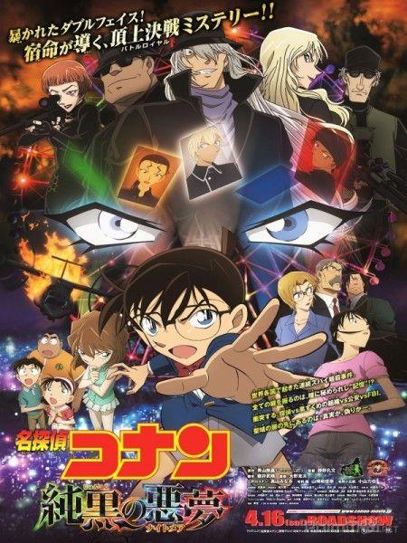 Thám tử Conan Movie 20: Cơn Ác Mộng Đen Tối - HD