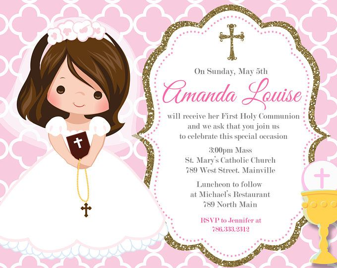 First Communion Invitation Girl Mint Gold Any Hair
