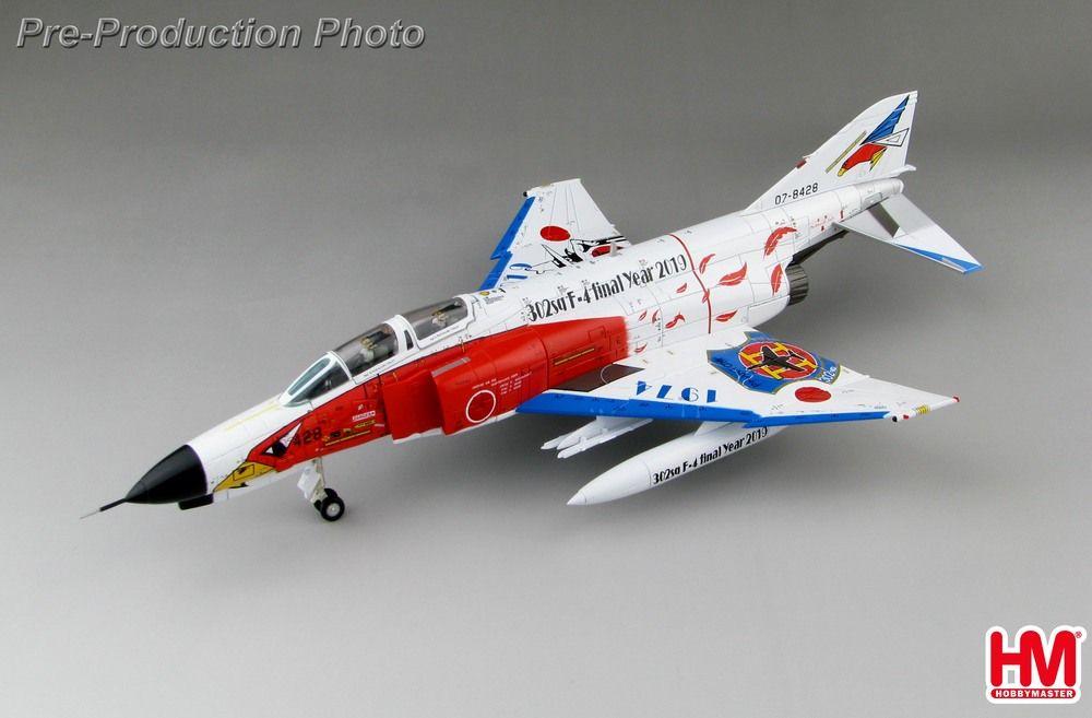 楽天市場】F-4EJ改 航空自衛隊 第7航空団 第302飛行隊 特別塗装 「退役 ...