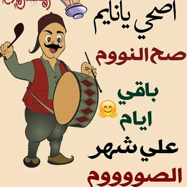 رمضان كريم Followme Ramadan Kareem Ramadan Crafts Ramadan