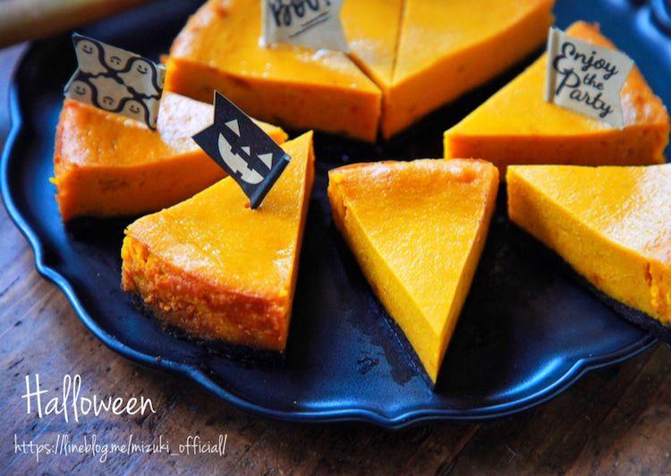山本 ゆり かぼちゃ ケーキ
