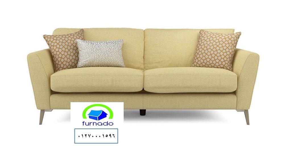 كنب غرف نوم بنات شركة فورنيدو افضل سعر اثاث فى مصر يمكنك التوصيل معنا علي الواتساب اضغط هنا Love Seat Home Decor Home