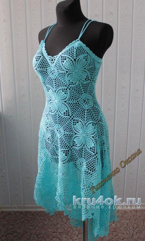 Sundress Blue Lagoon. Los patrones de tejer y hacer punto del ...