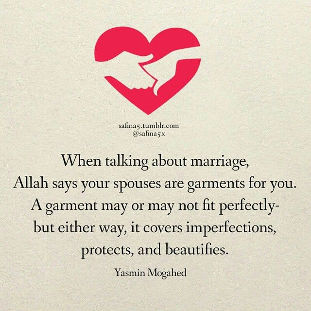 husband and wife relationship in islam quotes death
