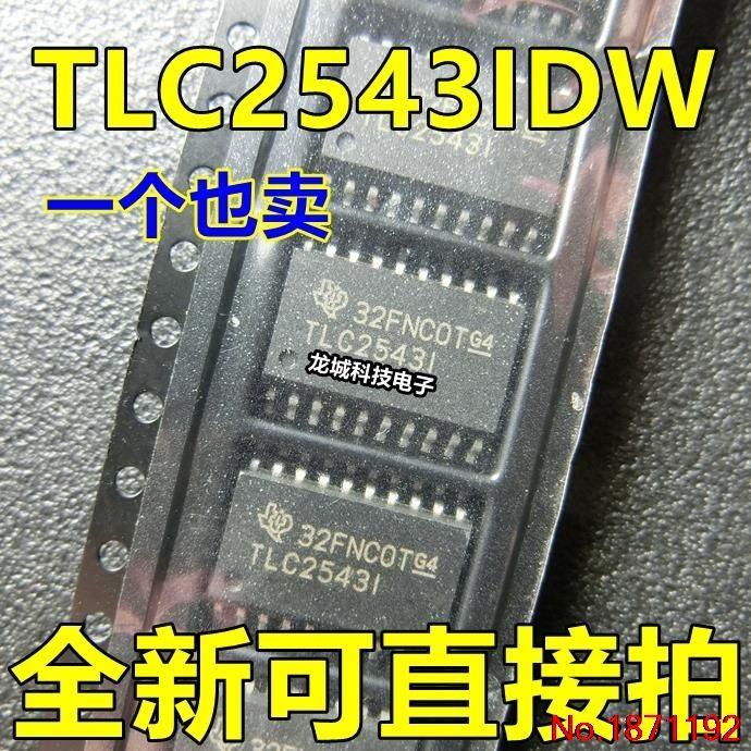 TLC2543I TLC2543IDW TLC2543 Digital SOP-20 New Active Components