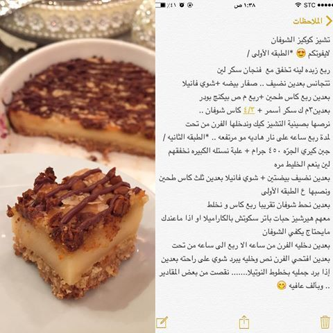 نهلاء Nahoola Instagram Photos And Videos Desserts Food And Drink Cooking Recipes