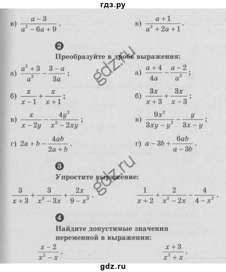 Ответы на вопросы история украины 7 класс