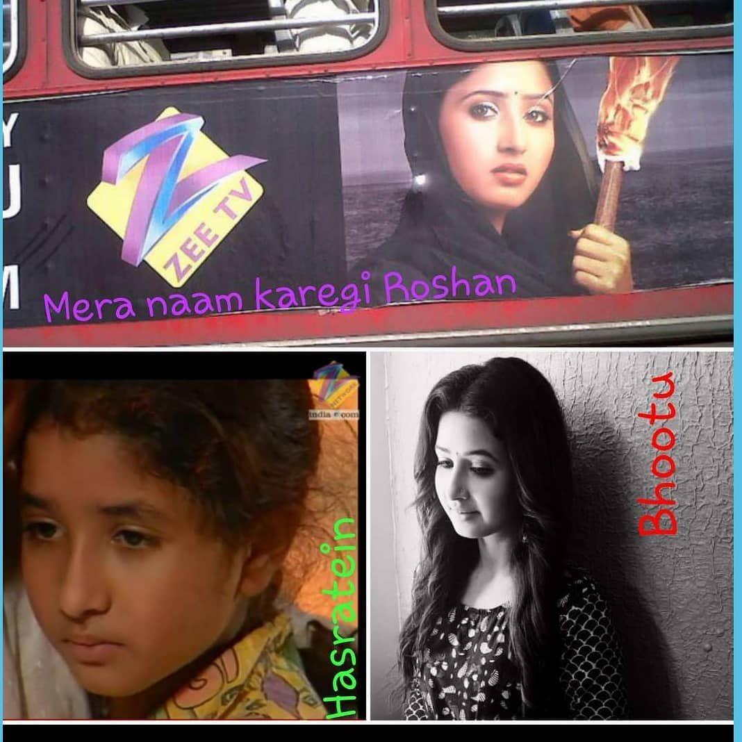 foto Sana Amin Sheikh 1995