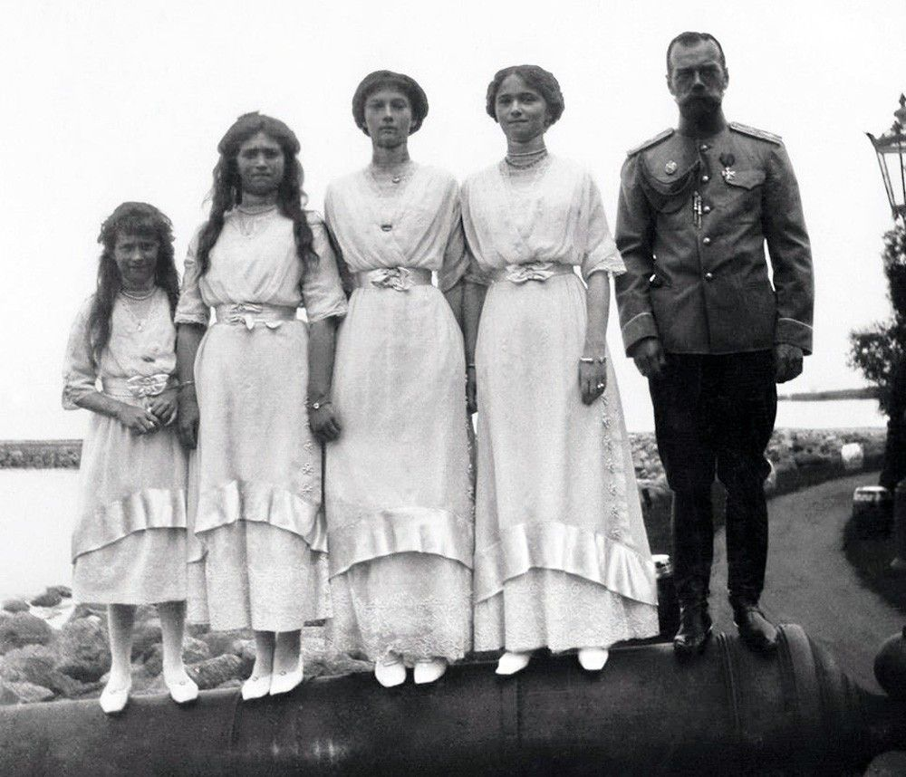 The Romanovs: A Family Portrait
