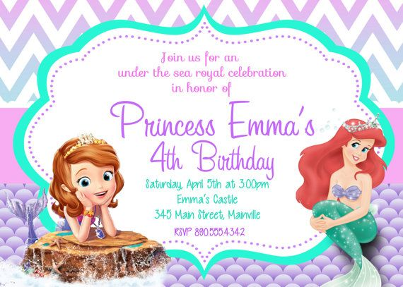 Sofia the First and Little Mermaid Birthday Party Invitation – Mermaid Party Invitations Printable