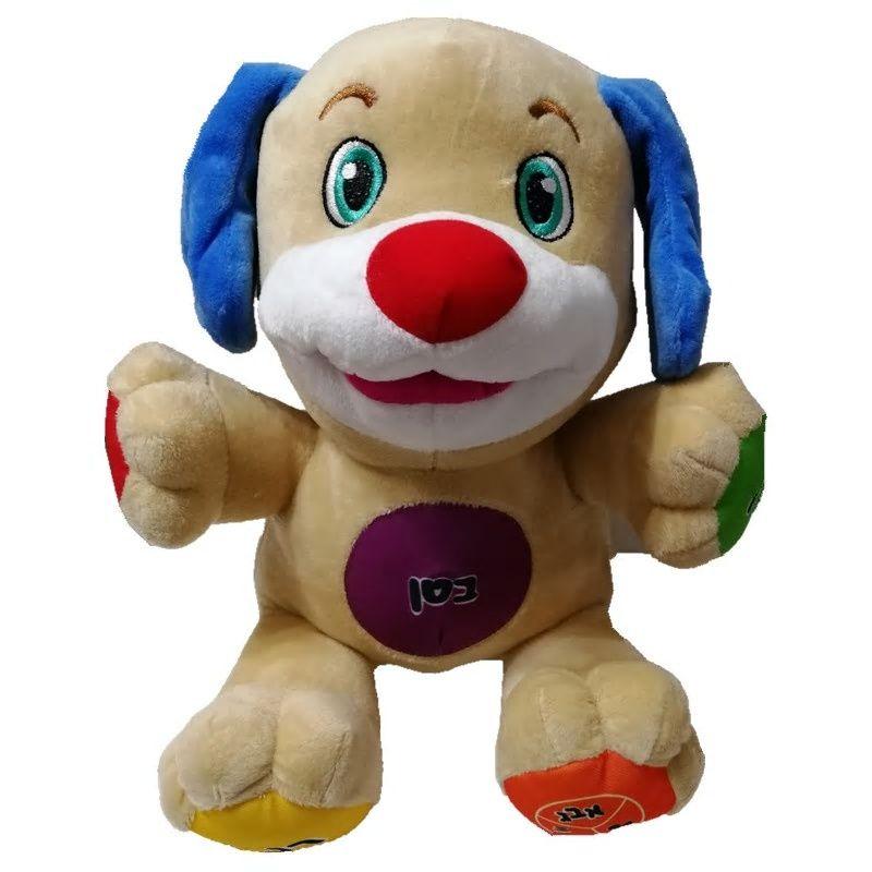 Jewish Language Hebrew Speaking Singing Toy Stuffed Puppy Boy