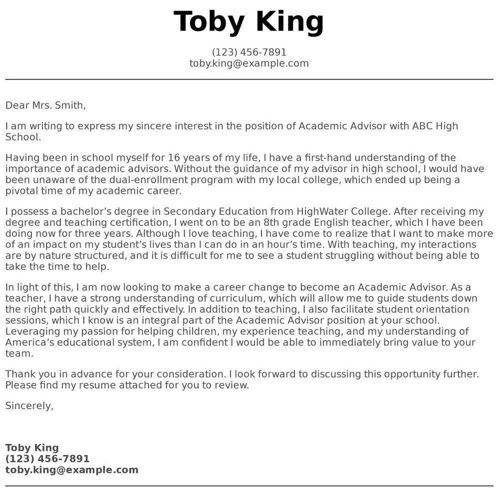 Academic cover letter sample academic advisor cover letter