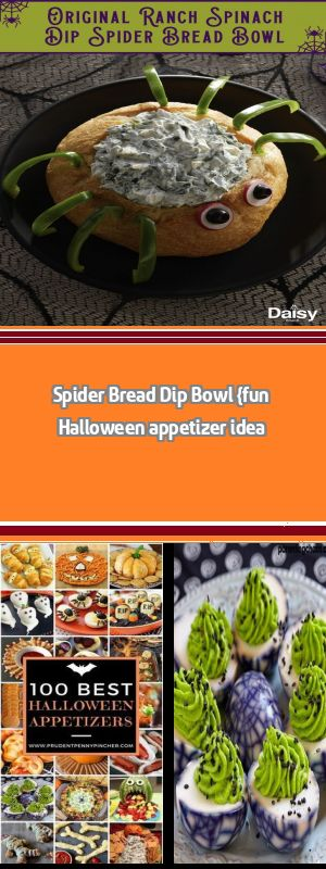 Spider Bread Dip Bowl {fun Halloween appetizer idea In today's post: This spider bread dip bowl is easier to make than you'd think! Pair it with veggies for a great Halloween appetizer or party food idea. When it comes to Halloween food, I am really not into the gross out ideas. I know, that probably means I'm getting old (I am) and grumpy … #halloweenappetizerideas