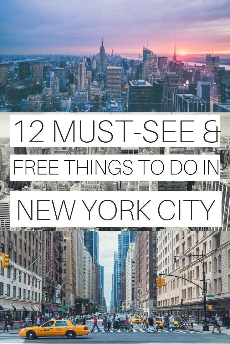 12 FREE THINGS TO DO IN NEW YORK CITY | NEW YORK ON A BUDGET | NEW YORK TRAVEL TIPS | NEW YORK TRAVEL IDEAS | NEW YORK TRAVEL DESTINATIONS #newyork #usa #america #travel
