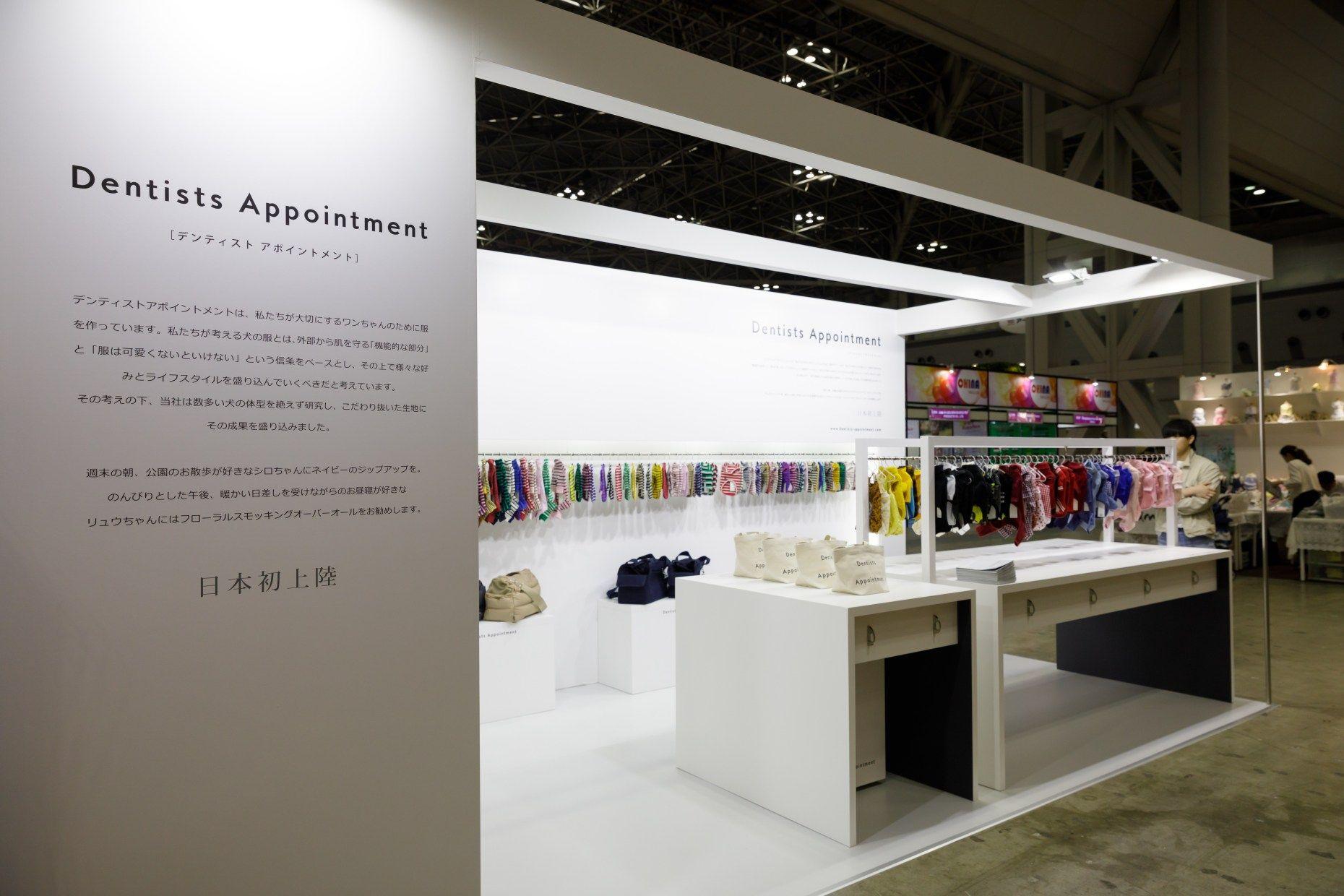 Interpets 高品質なイメージを表現する ブースデザイン デザイン 展示会ブース