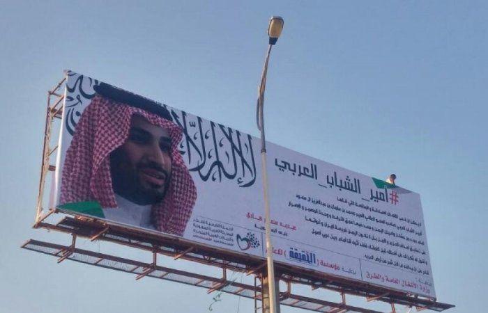 اخبار اليمن اليوم : أمير الشباب العربي محمد بن سلمان للمرة الأولى في العاصمة عدن