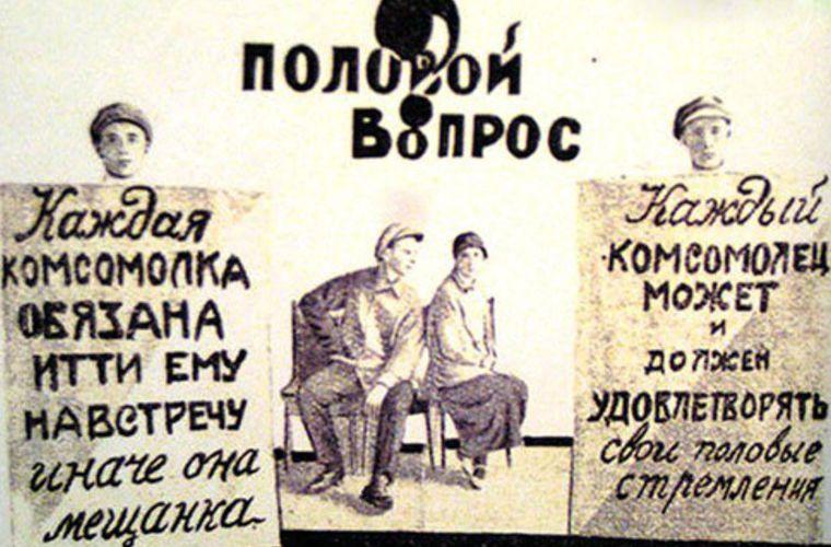prostitutki-na-rossiyskoy-kunilingus-s-boduna-porno