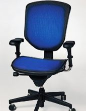An Office Chair With Air Conditioning Built In