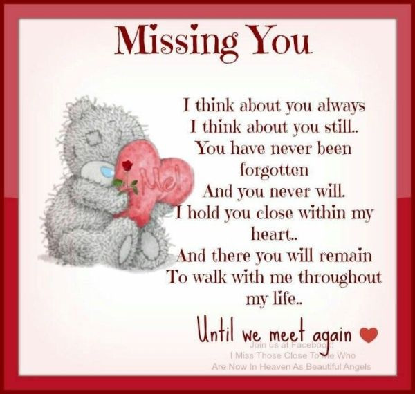 And quotes i love you miss you always will 200 Miss