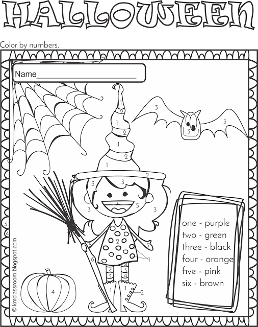 Classroom Freebie Halloween Color by Number