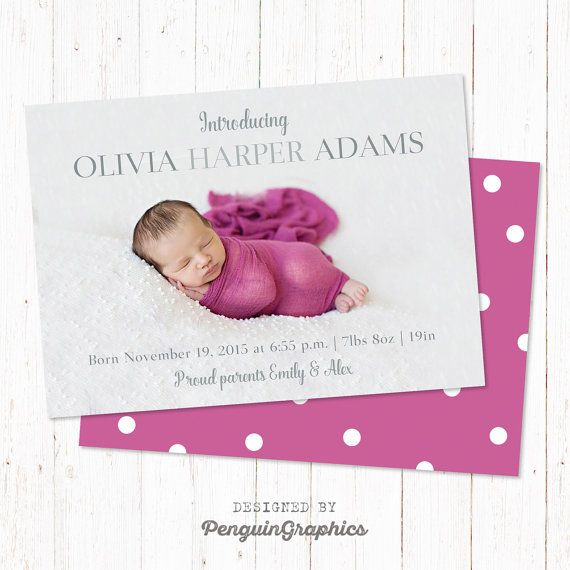 Personalized birth announcement card Baby girl announcement card