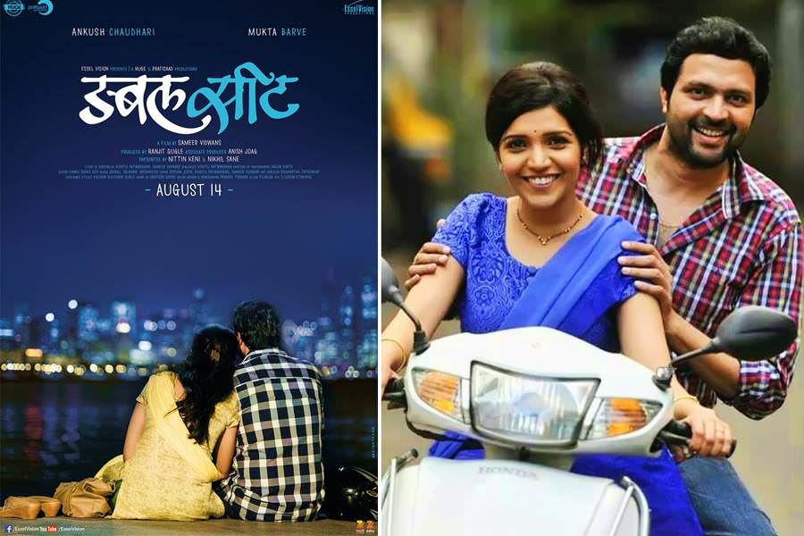 website to  latest marathi movies