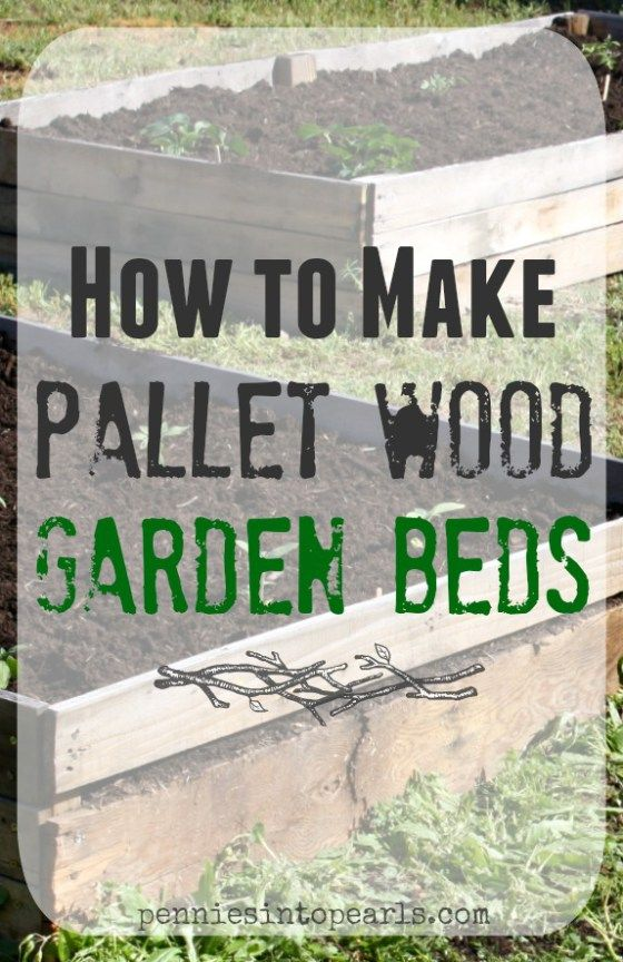 Diy Pallet Wood Raised Garden Beds Planter Beds Garden 640 x 480